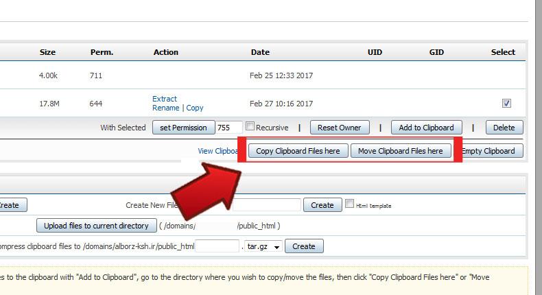 Move و Copy یک فایل در هاست دارکت ادمین